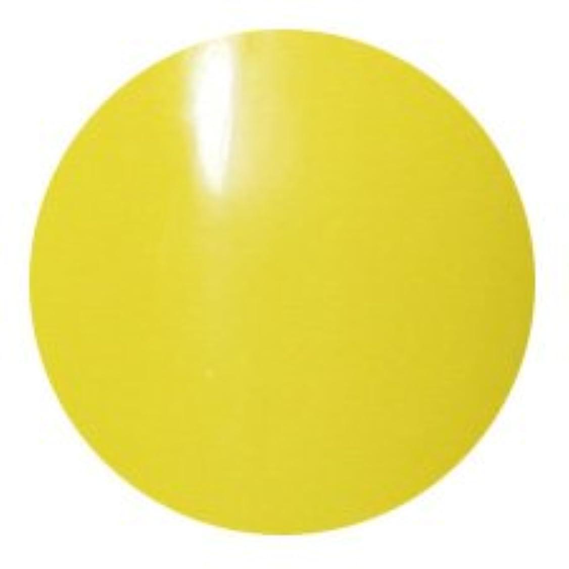 お別れ安全教えAMGEL(アンジェル) カラージェル 3g AL12M ガンバレモン