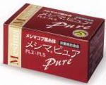 メシマピュア30包PL2・PL5【2箱セット】