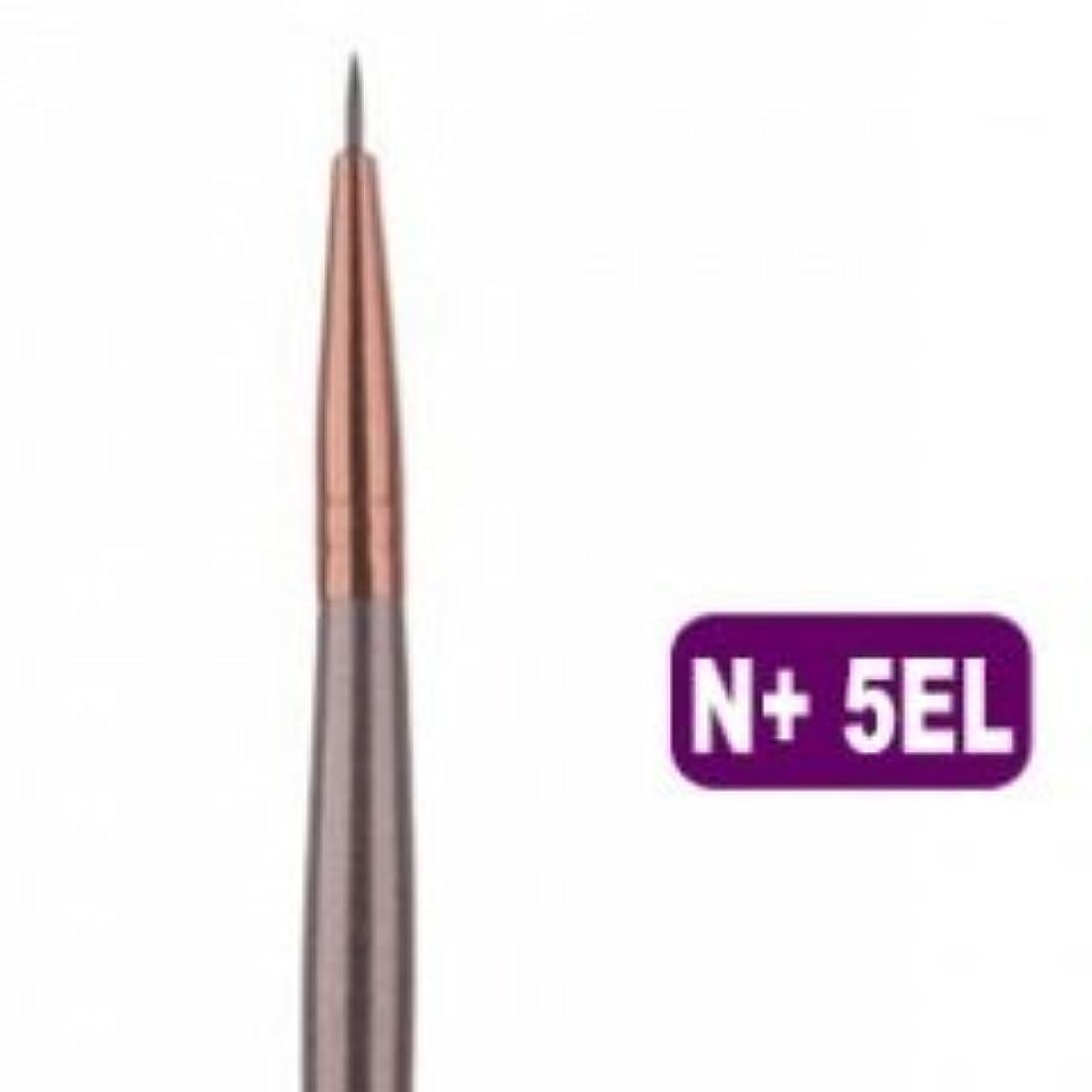下手葉を拾う満州メイクブラシ 化粧筆 アイラインブラシ 極細 N+ 5EL