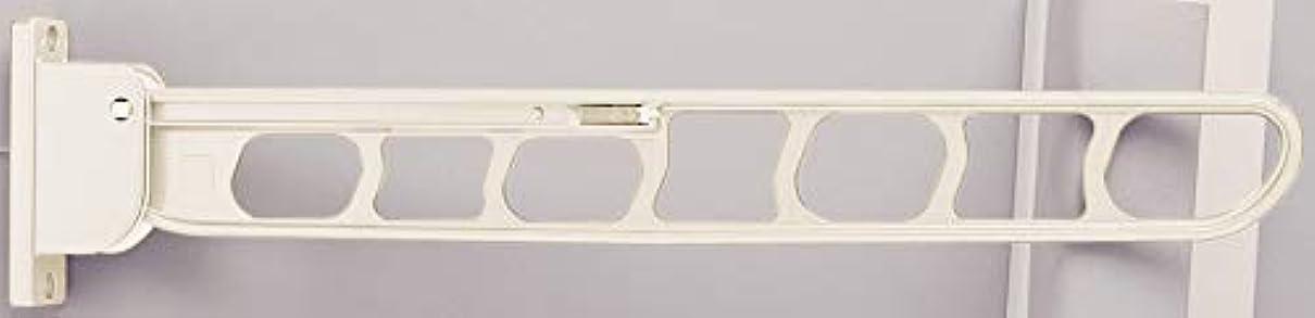 作り上げる鼻ファンブル新協和 バルコニー物干金物(縦収納型) ホワイトクリーム (SK-56TMS-WC) 1本