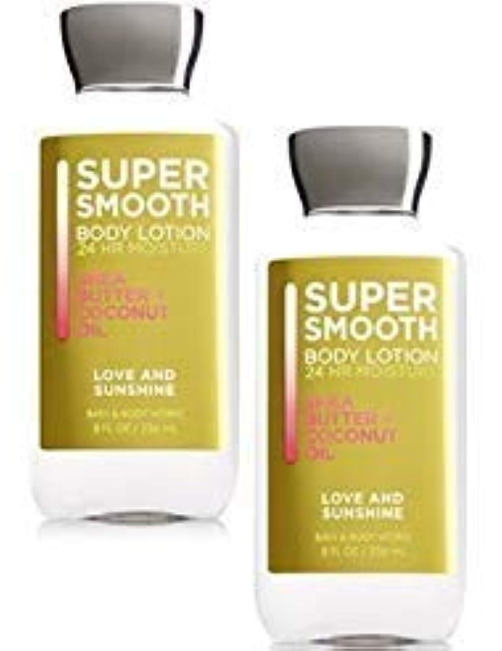 優れた世界記録のギネスブック抗議Bath & Body Works ボディは2パックラブ&サンシャインスーパーボディローション8オンススムース作品。
