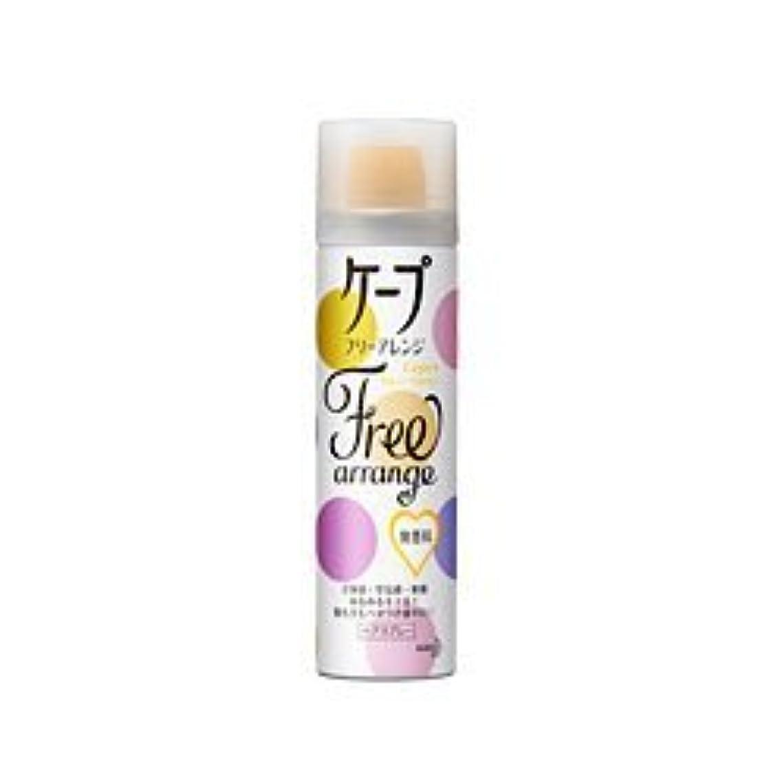 登録匿名エンディング【花王】ケープ フリーアレンジ 無香料 42g ×5個セット