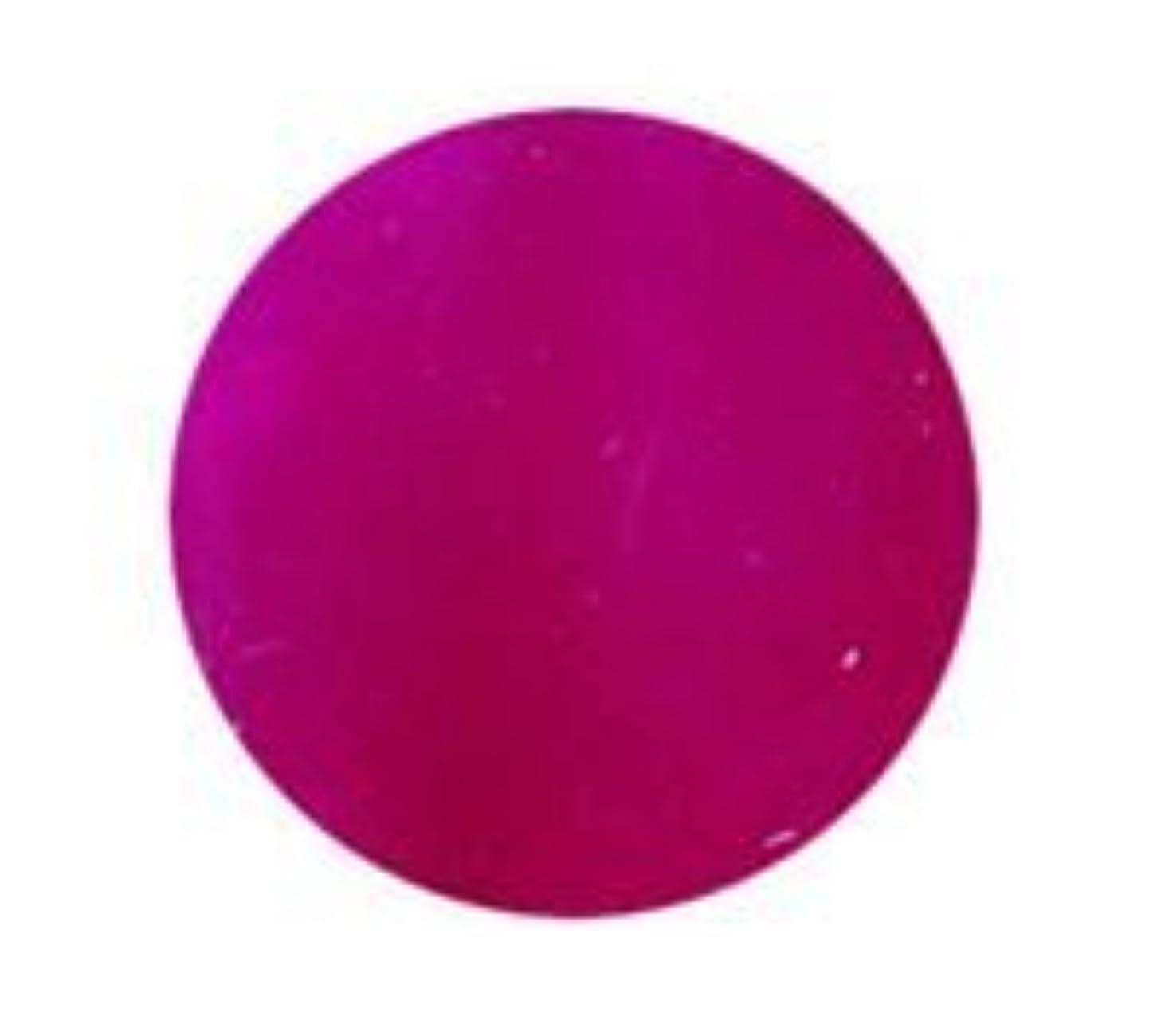 受粉する飽和するノビリティカラー4g ルシアスリップス