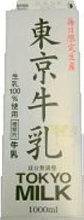 共同乳業 多摩酪農家発 東京牛乳 1000ml 成分無調整 ×2セット