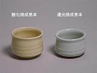 石灰透明釉 2リットル(液体釉薬)
