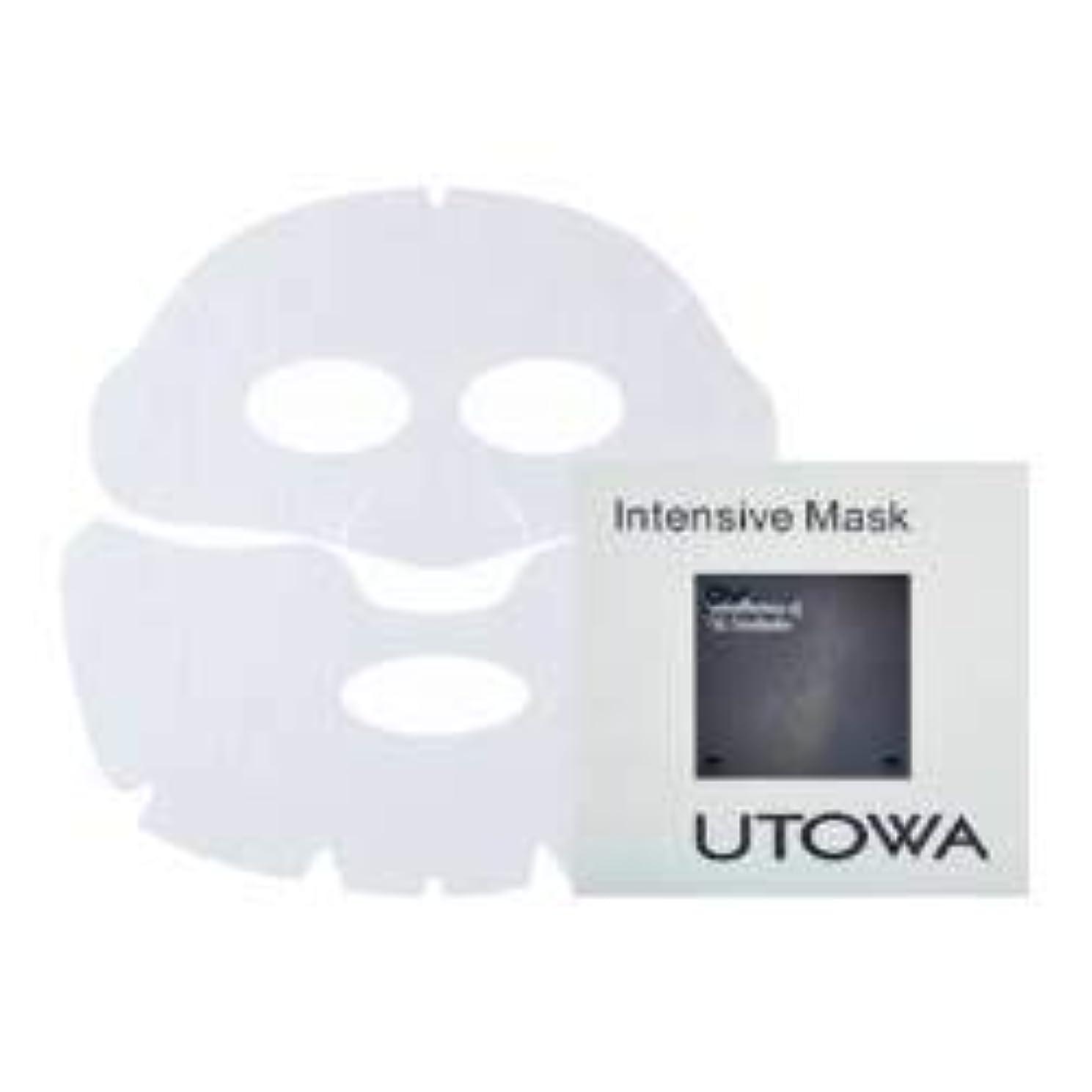 消毒する単にラッチウトワ OV インテンシブマスク II(28mL(上用1枚+下用1枚)×6セット)