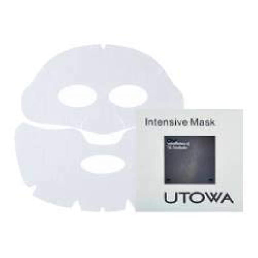 ツイン偽装するあいにくウトワ OV インテンシブマスク II(28mL(上用1枚+下用1枚)×6セット)