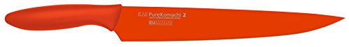 KAI Pure Komachi 2 Schinkenmesser, Klinge22,5 cm, AB-5704