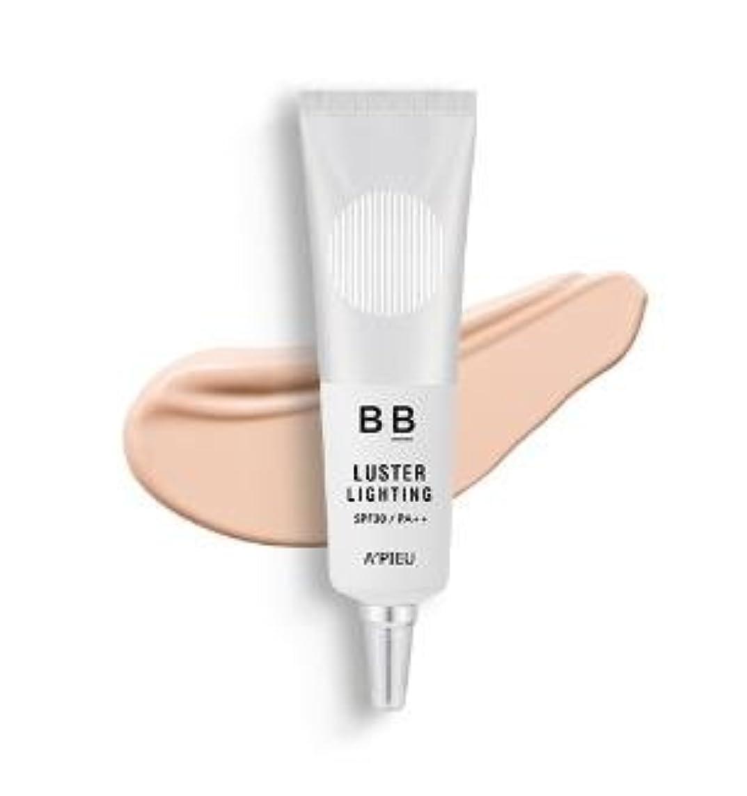 市の中心部コンバーチブル郡APIEU Luster Lighting BB Cream No. 21 アピュ 潤光 BB クリーム20g [並行輸入品]