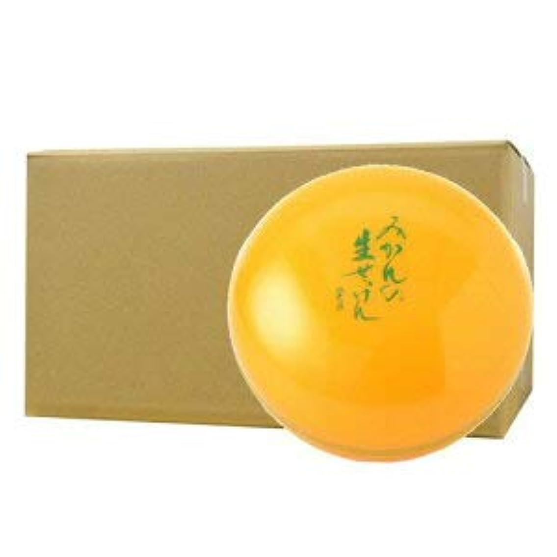 評価可能仕出します重くするUYEKI美香柑みかんの生せっけん50g×72個ケース
