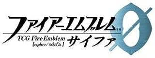 TCGファイアーエムブレム0(サイファ) ブースターパック「覇天の聖焔」 16パック入りBOX