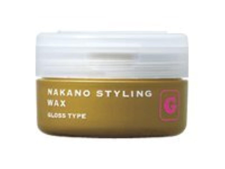 うまくいけばゲートまさにナカノ スタイリングワックス G グロスタイプ 90g 中野製薬 NAKANO