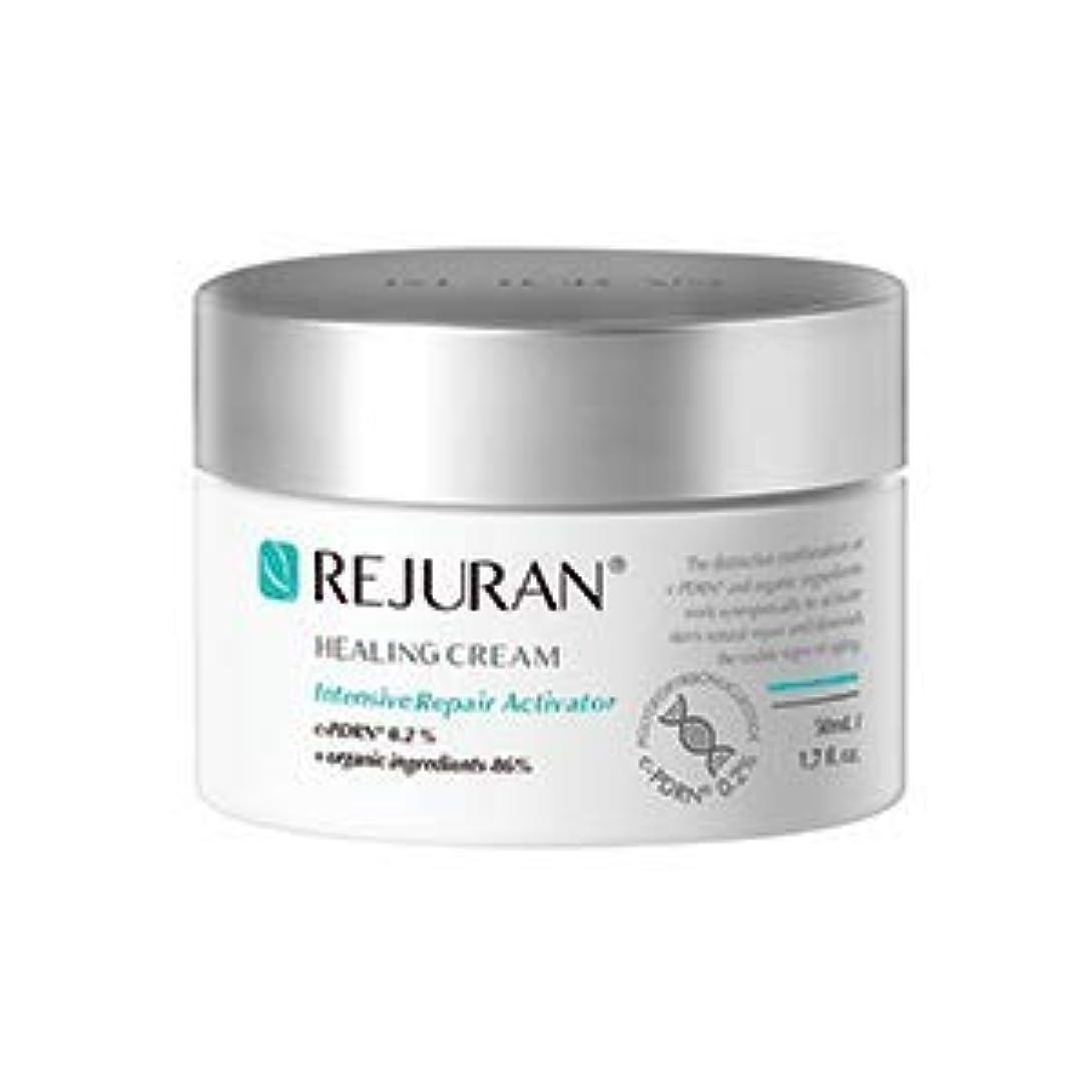 クリーナー歴史的到着する[ 皮膚科最高級ブランド ] リジュラン ヒーリング クリーム 50ml.(シワ改善機能性)REJURAN Healin Cream 50ml. X Healing Mask 2p