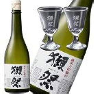 ★獺祭 純米大吟醸45 720ml 獺祭ロゴ入りオリジナル貴人グラス 2個セット