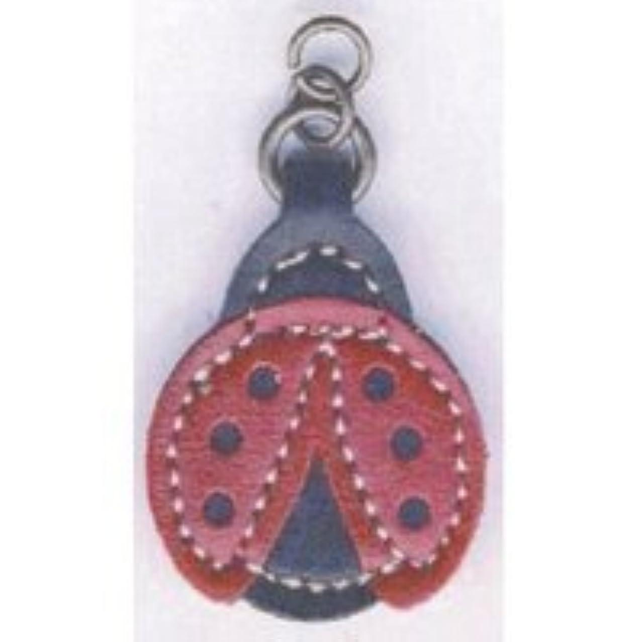 Emma Creations Zipper Charm Leather Like Ladybug Black and Red,