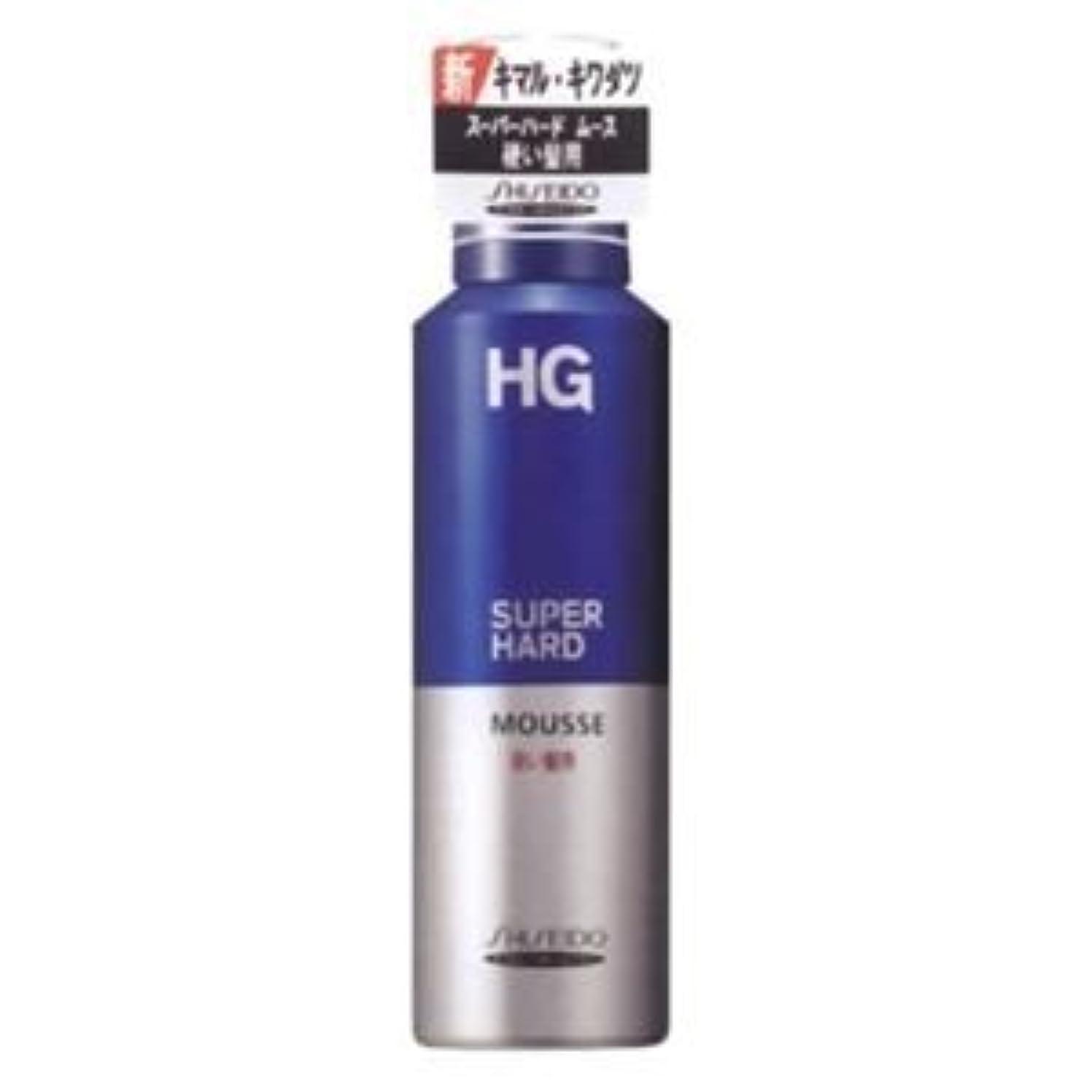 おじいちゃんじゃない衣類HG スーパーハードムース 硬い髪用