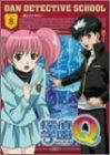 探偵学園Q Vol.8 [DVD]