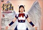 鋼鉄天使くるみpure(5)[DVD]