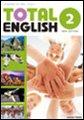 TOTAL ENGLISH 2 [平成24年度採用]の詳細を見る