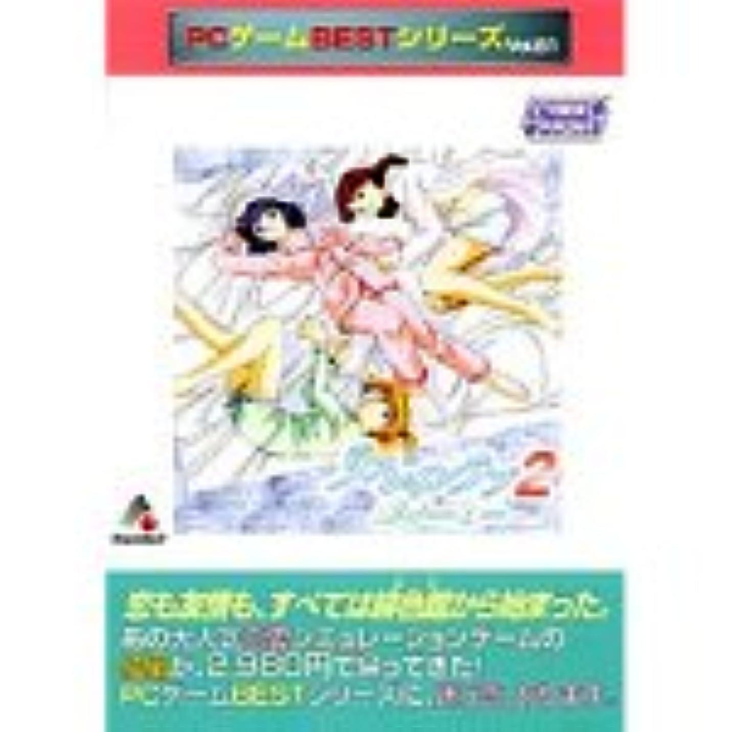 同封する悲鳴スワップPCゲームBestシリーズ Vol.61 リフレインラブ 2