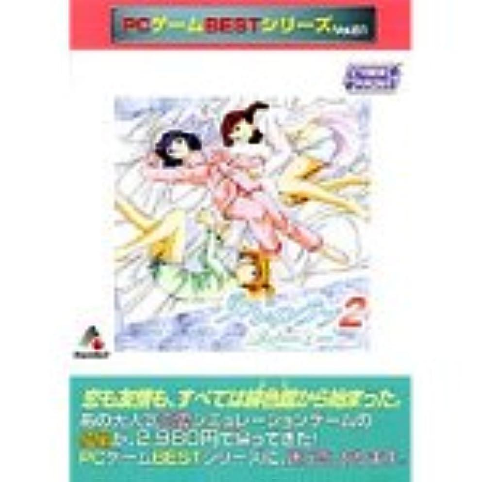 アーチボート発音PCゲームBestシリーズ Vol.61 リフレインラブ 2