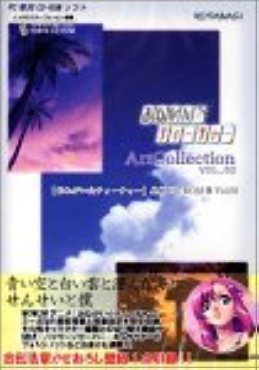 湖時間厳守ラッチArt Collection おねがい☆ティーチャー Vol.02