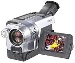 Sony Handycam DCR-TRV250 Studio - Camcorder - 540 Kpix - optical zoom: 20 x - Digital8