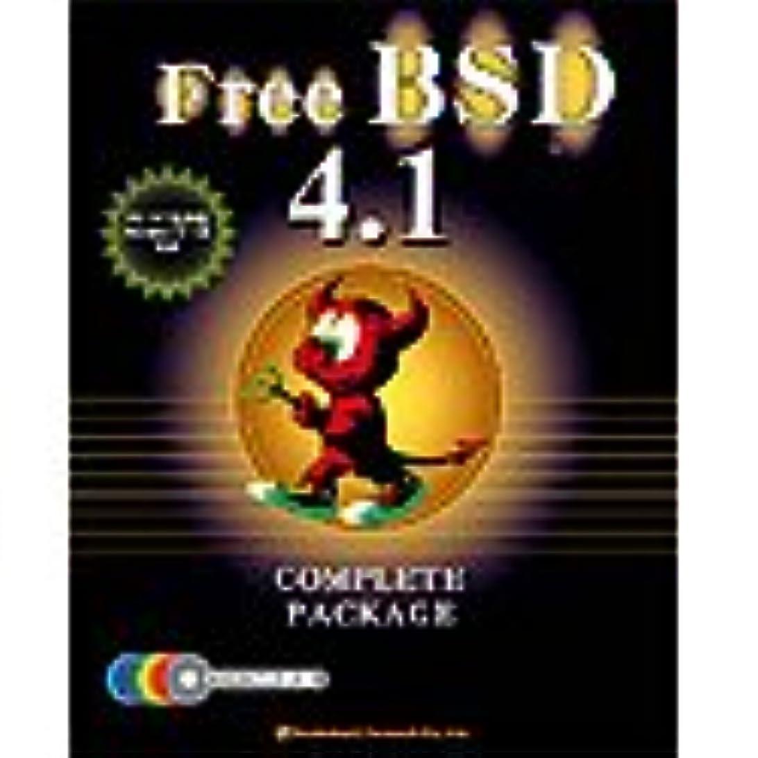 特性封建資本Free BSD 4.1 Complete Package