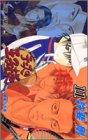 テニスの王子様 11 (ジャンプコミックス)