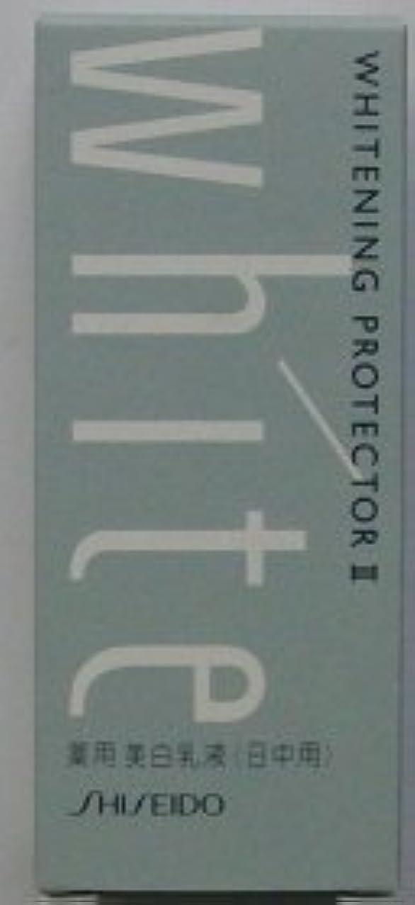 先史時代のバンド権限【資生堂】 UVホワイト ホワイトニングプロテクター2 75ml