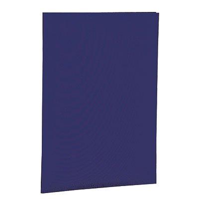 『ナカバヤシ 証書・賞状ファイル 二つ折り 布クロス A4判 紺 FSH-A4B』のトップ画像