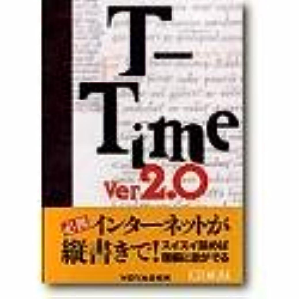 爪路地十T-Time Ver.2.0