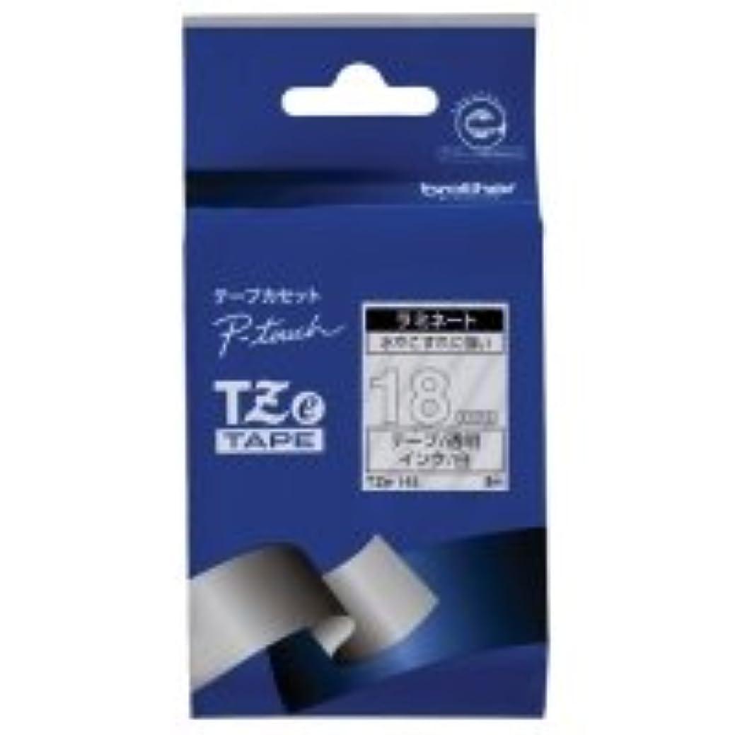 非常に怒っています顎父方のブラザー ピータッチ TZeテープ ラミネートテープ 18mm 透明/白文字 1個