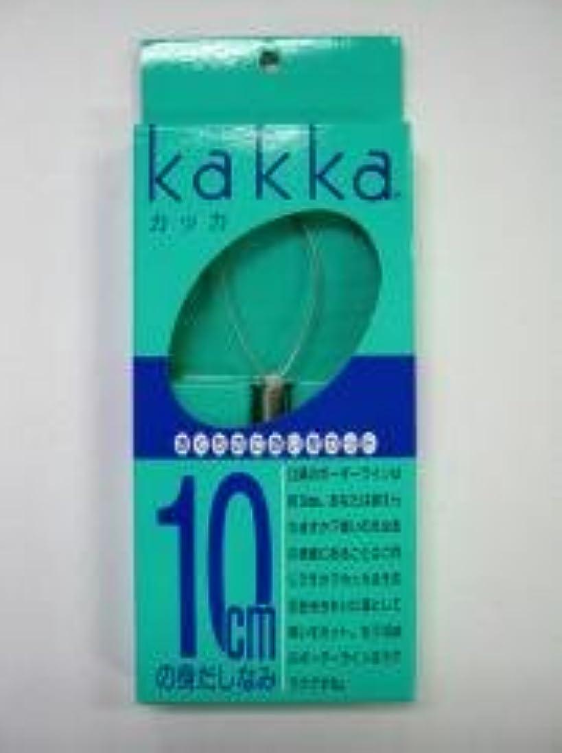 衝突内側バズカッカ(Kakka) 舌かき 舌クリーナー