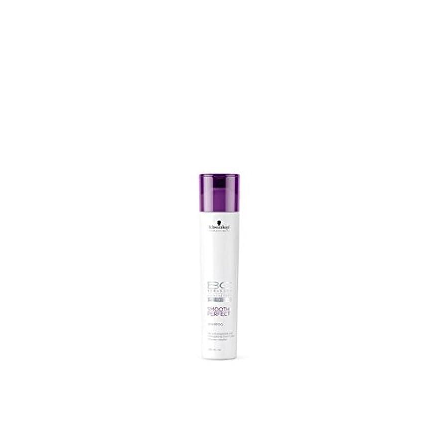 余分な順応性のあるトラブルなめらかな完璧なシャンプー(250ミリリットル)シュワルツコフ x4 - Schwarzkopf Bc Smooth Perfect Shampoo (250ml) (Pack of 4) [並行輸入品]