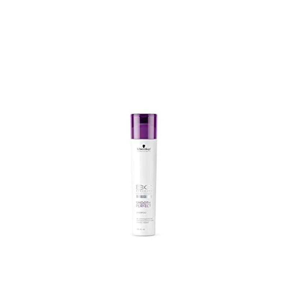 声を出してリハーサルビュッフェSchwarzkopf Bc Smooth Perfect Shampoo (250ml) - なめらかな完璧なシャンプー(250ミリリットル)シュワルツコフ [並行輸入品]