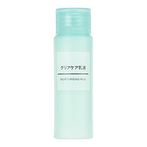無印良品クリアケア乳液携帯用50mL4429368350ミリリットル(x1)