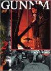 銃夢(Gunnm) (2) (YOUNG JUMP愛蔵版)