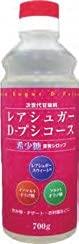 リブテクノ レアシュガーD-プシコース 希少糖含有シロップ 700g 2本