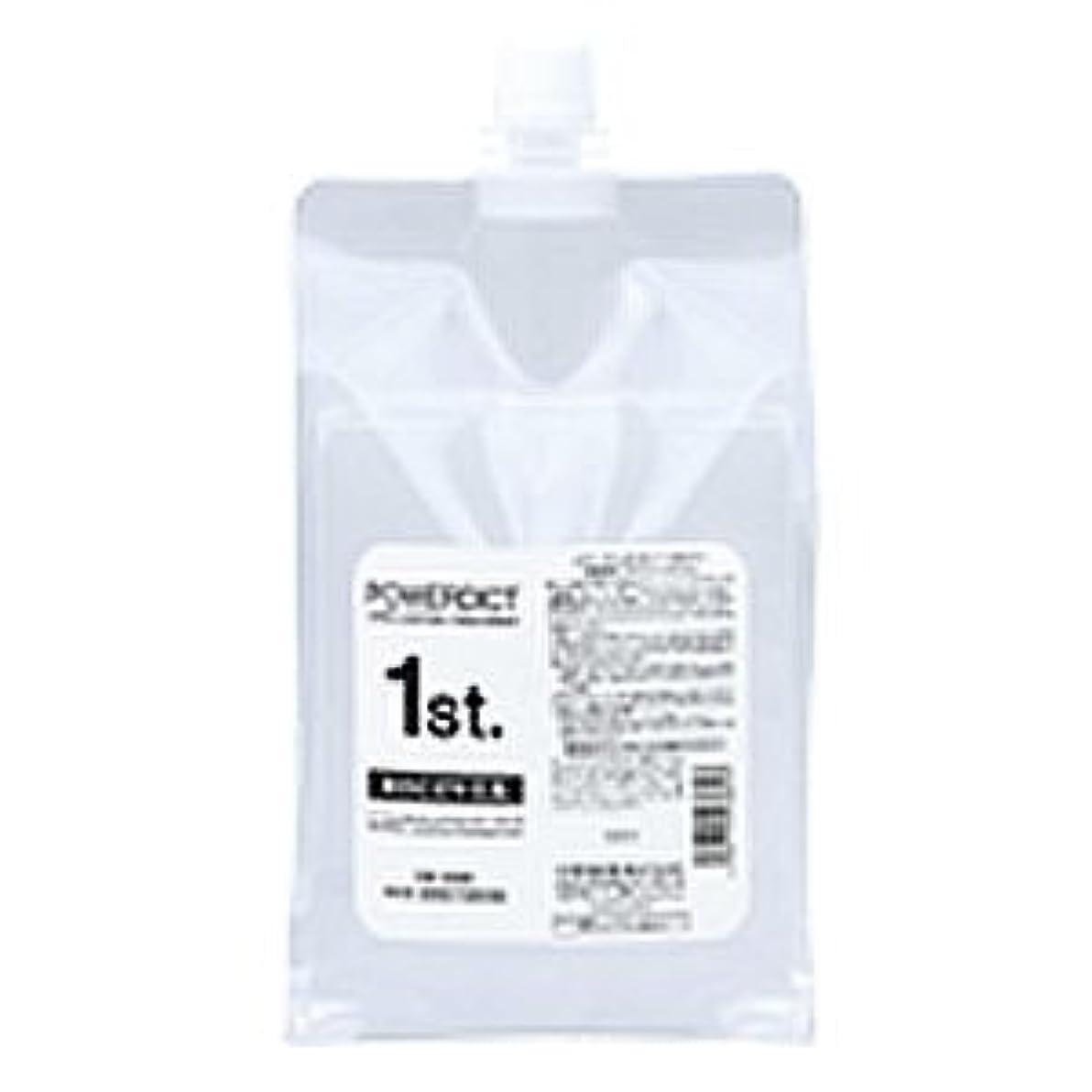 暖炉インキュバス残酷なナカノ 中野製薬 パワーディクトN 1 リカバー 1500g