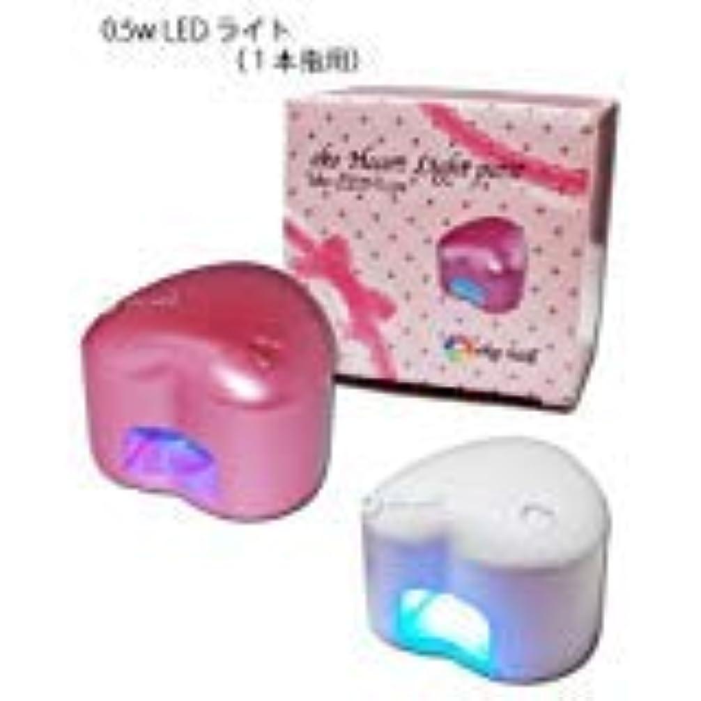 割り当てる透ける有名人ジェルネイル用 LED-UVライト3W ハート パールホワイト/パールピンク (パールピンク)