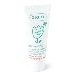 Ziaja Lano Pflegesalbe Pflege der Brustwarzen Mamma Mia 15g