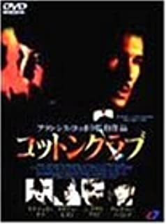 コットンクラブ [DVD]