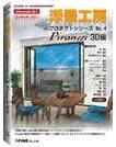 添景工房 プロダクトシリーズ 4 Piranesi 3D編