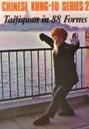 Taijiquan in 88 Forms Paperback – 1993