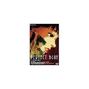 "PERFECT BLUE [DVD]"""