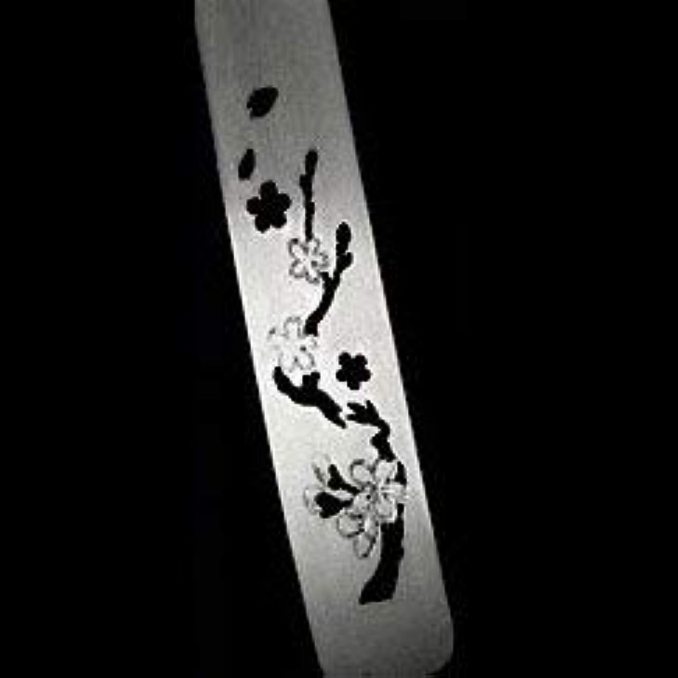 特性オートメーション国民高級仁方ヤスリ 爪やすり 白鱗 「桜」