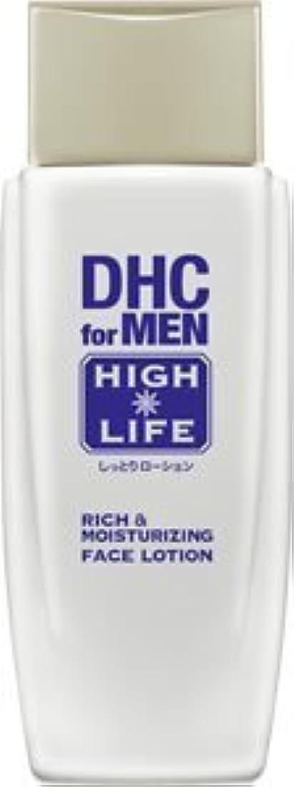 元気ダイヤモンドイソギンチャクDHCリッチ&モイスチュア フェースローション【DHC for MEN ハイライフ】