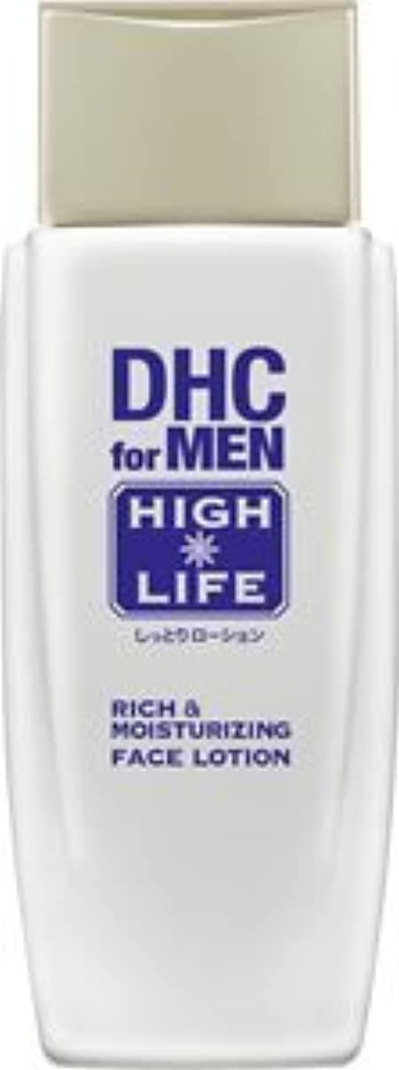 ブレークユニークなピットDHCリッチ&モイスチュア フェースローション【DHC for MEN ハイライフ】