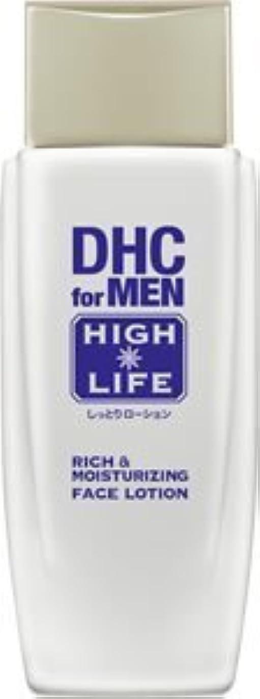 オーディション手のひら短くするDHCリッチ&モイスチュア フェースローション【DHC for MEN ハイライフ】